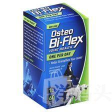 美国直邮osteo bi-flex超浓缩维骨力一天一粒120粒