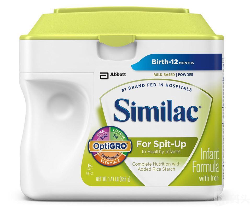 美国直邮 Similac雅培低敏感原 防吐奶粉for Spit-up 658g克