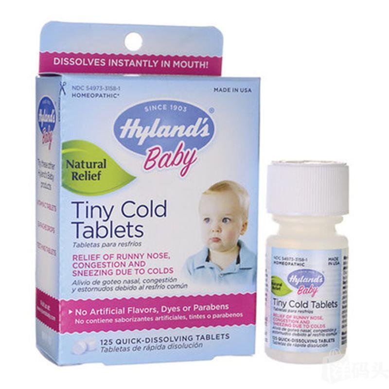 """美国直邮Hyland""""s Baby Tiny Cold Tablets -- 125 Tablets"""