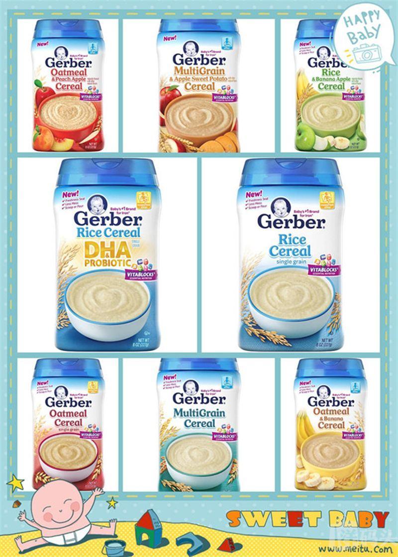 单罐拍不单发 Gerber宝宝婴儿米糊米粉227g 八种选
