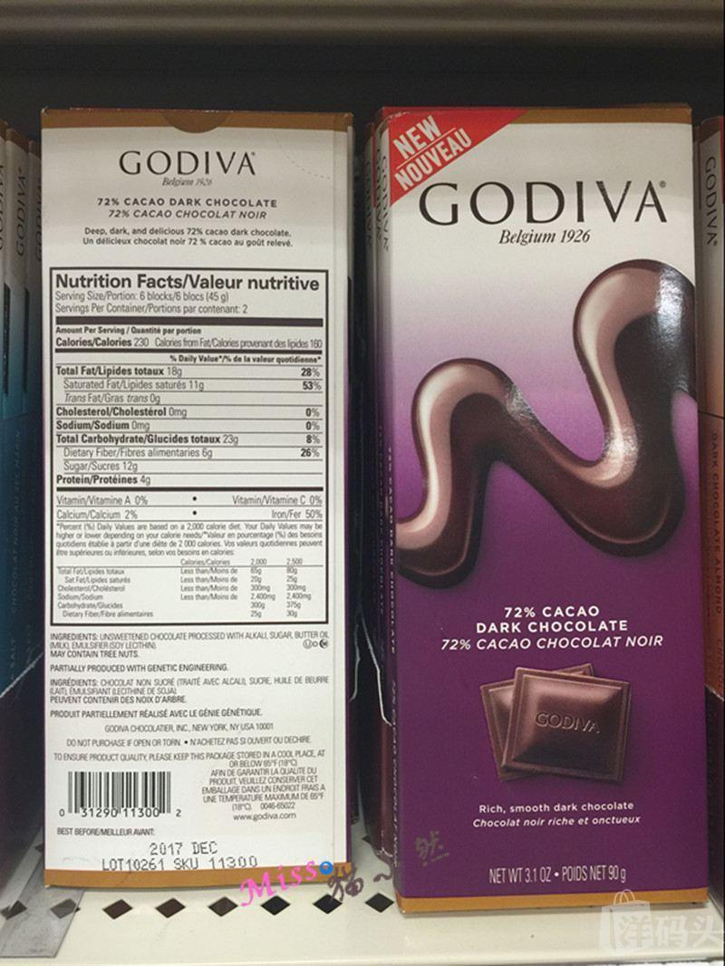 高迪瓦Godiva歌帝梵 72%纯黑巧克力直排 90g