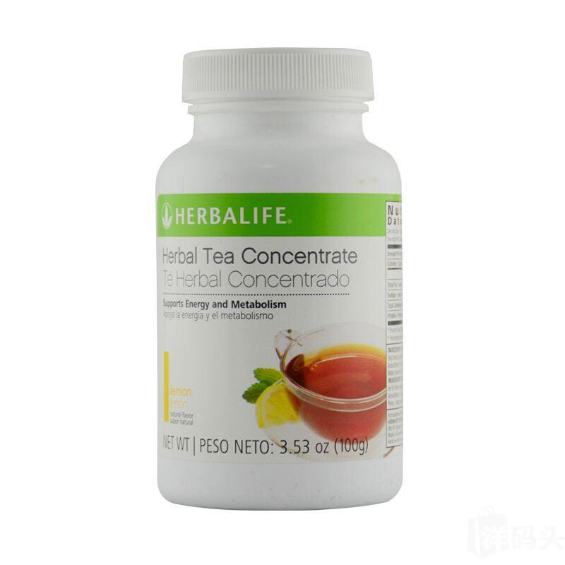 herbalife康宝莱懒人茶 草本浓缩速溶茶饮 膳食纤维 进口保健品