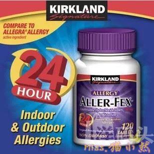 柯克兰Kirkland 盐酸非索非那定片 180毫克120片 花粉过敏/荨麻疹