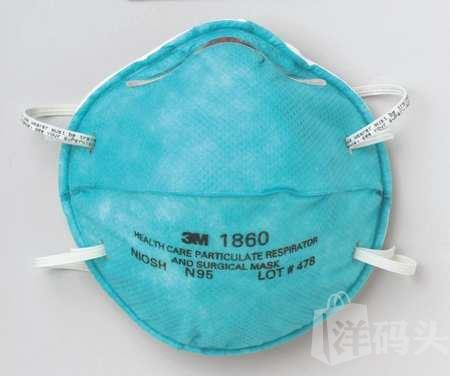 3M N95 1860医用标准专业防护口罩|预防H7N9禽流感|防尘|防病毒