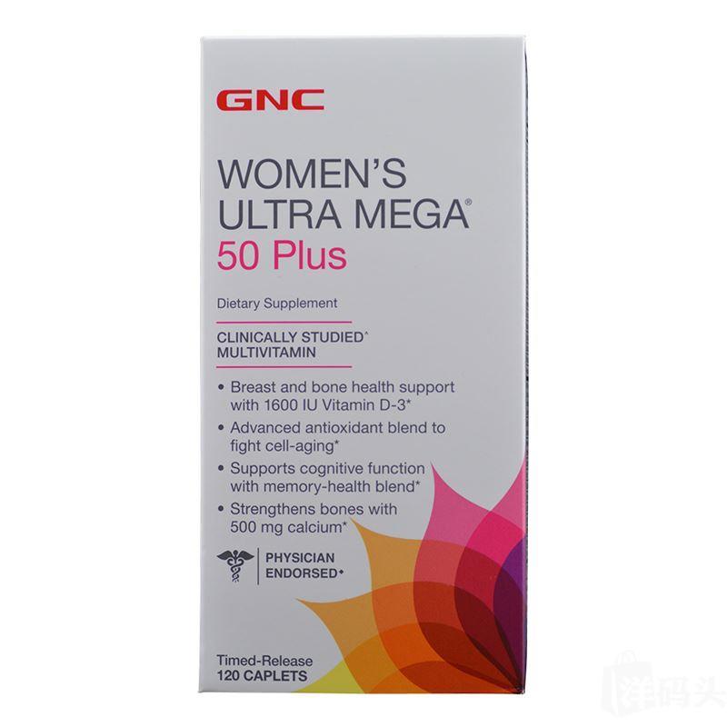 美国直邮!GNC50+ 50岁以上女性多种维生素缓释片120粒