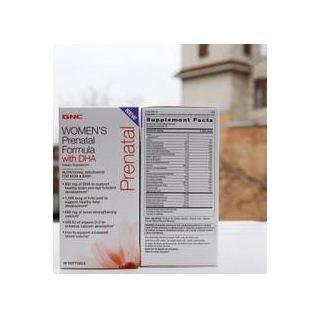GNC 新款 孕妇综合维生素90粒 含DHA孕产妇维他命正品