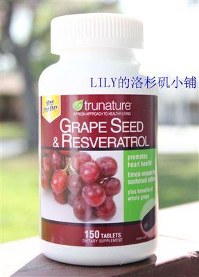 满200包直邮 TruNature 葡萄籽+白黎芦醇精华 150片