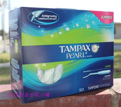 美国直邮 Tampax丹碧丝塑胶导管卫生棉条SUPER大号50支