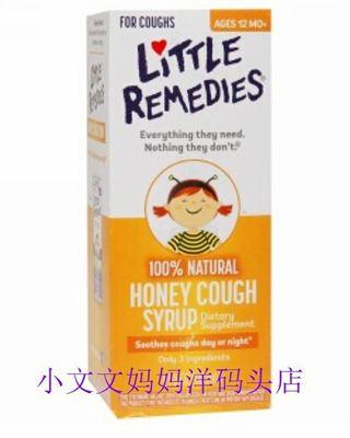美国 Little remedies Colds 蜂蜜止咳止喉痛糖浆 天然顺势 1岁以上