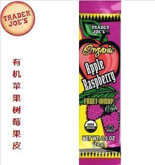 美国原装进口【Trader Joe's】有机水果果皮大荟萃【十件起发】