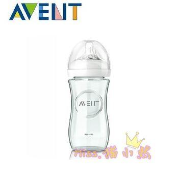 Avent飞利浦新安怡8安士240ml自然原生玻璃奶瓶