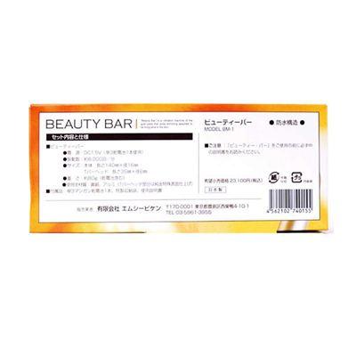 【一件包邮】日本24K美容黄金棒beauty bar提拉紧致美容瘦脸